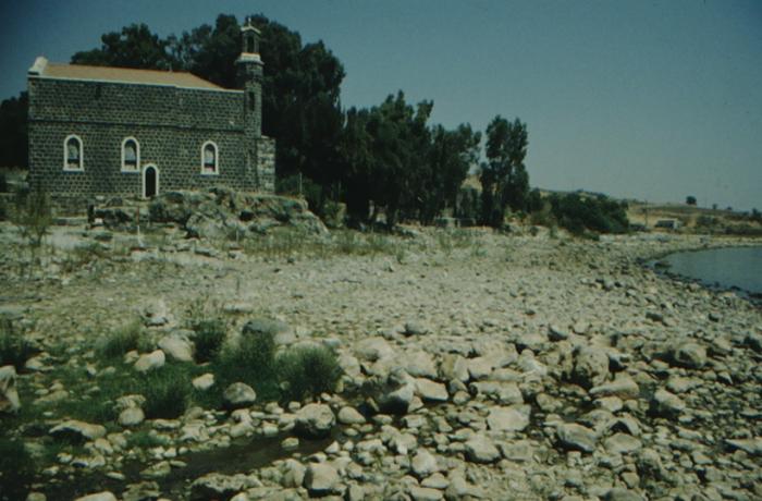 Kapernaum, Primatskapelle