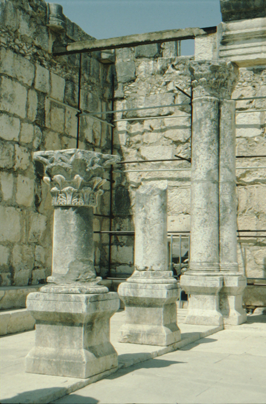 Kapernaum, antike Synagoge