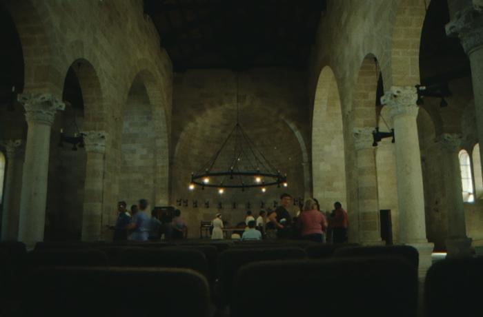 Kapernaum, Brotvermehrungskirche