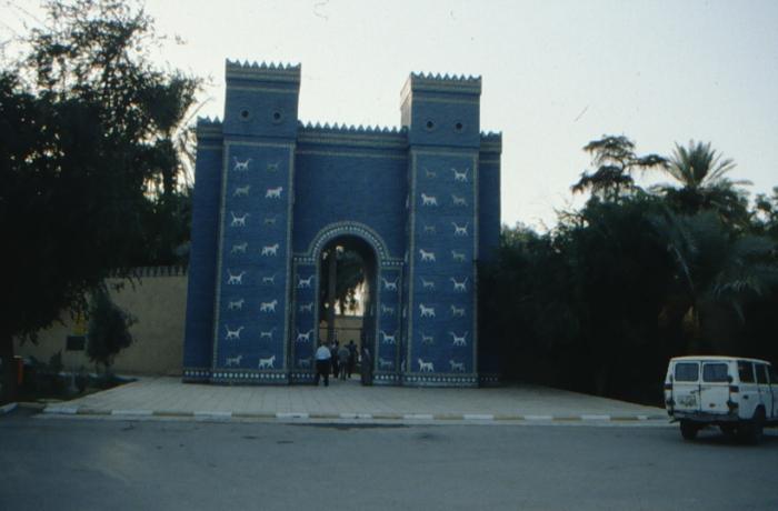Babylon, Ishtartor, Rekonstruktion
