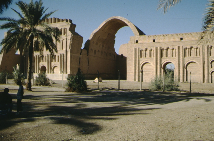 Ktesiphon, antiker Palast