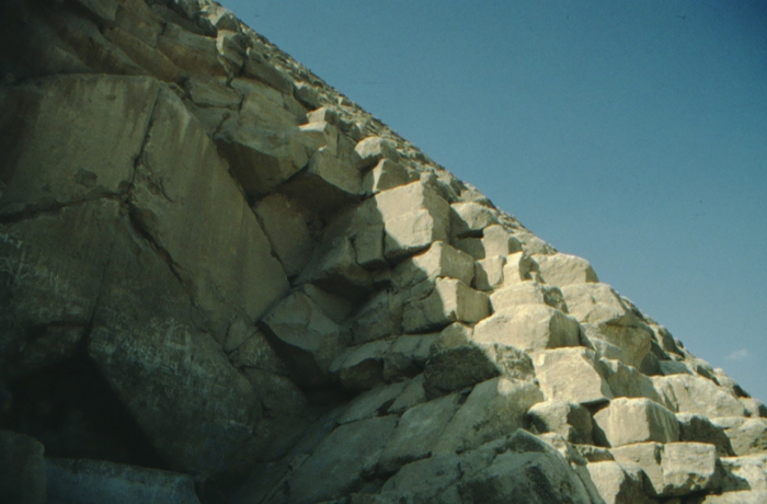 Cheops-Pyramide, antiker Eingang