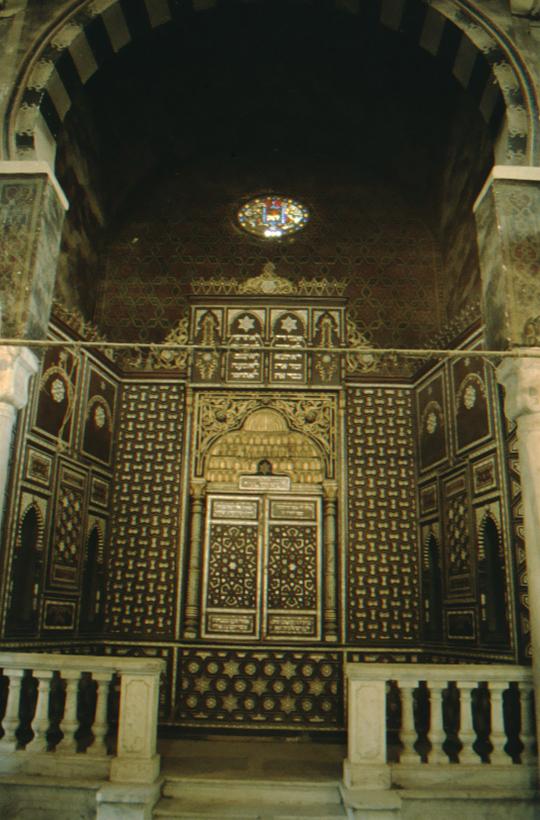 Kairo, alte Synagoge
