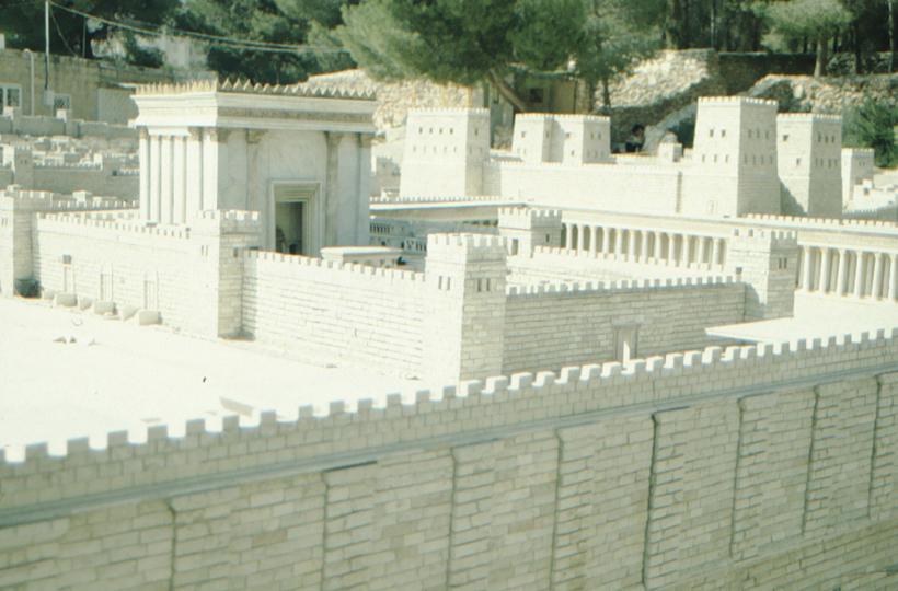 Jerusalem, Tempelmodell
